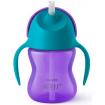 Avent Straw Cup Purple 9m+